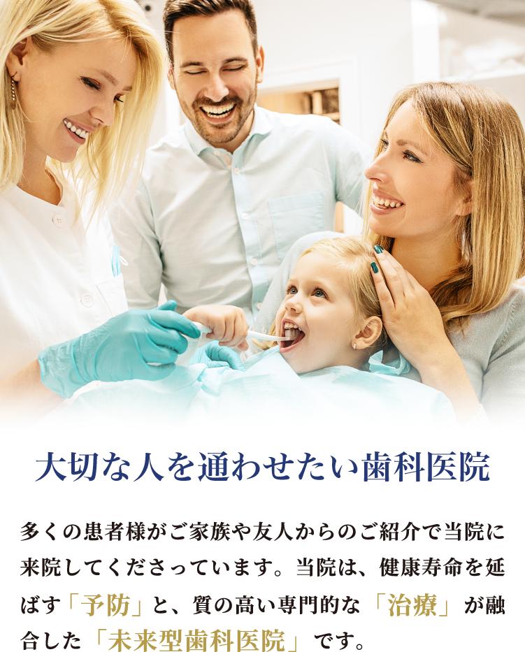 この 近く の 歯医者